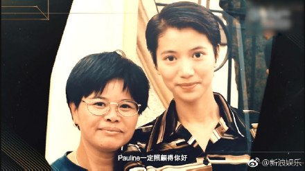 茶水Pauline姐9