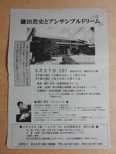 DSCN0637.jpg