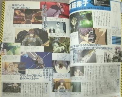 僕たちの好きな攻殻機動隊キャラクター編 (3)