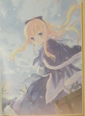 新・萌え絵の教科書 (5)