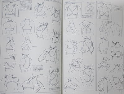 コスチューム描き方図鑑2 インナー篇 (3)