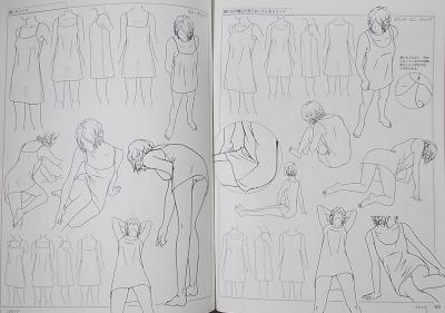 コスチューム描き方図鑑2 インナー篇 (5)