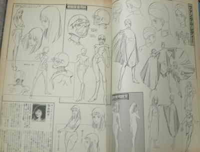 装甲騎兵ボトムズロマンアルバムエクストラ (4)