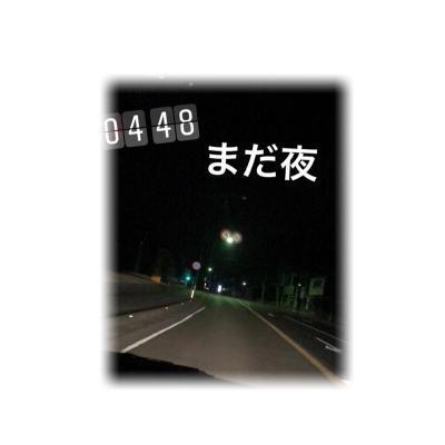 IMG_2349_convert_20180503074730.jpg