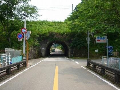 吾桑トンネル03