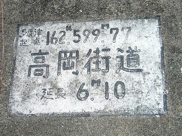 吾桑トンネル04