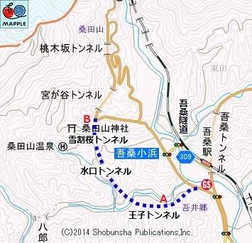 吾桑トンネル08