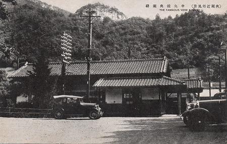 相模湖駅01