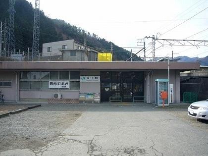 笹子駅03