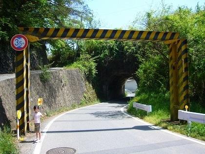 下山隧道01