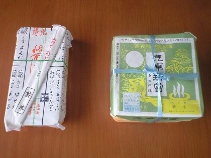鈴木弁当店01
