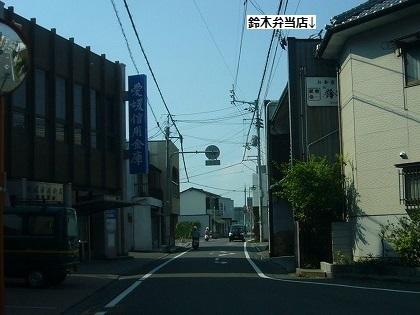 鈴木弁当店04