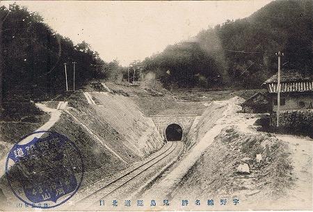 田井橋梁07