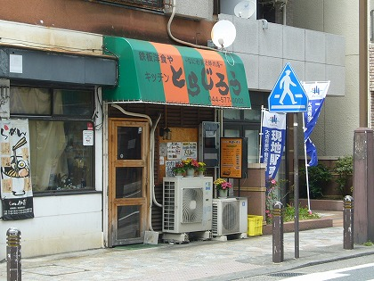 浦賀駅11