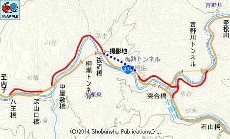柳瀬トンネル01