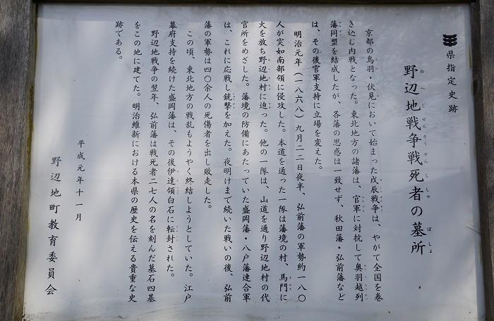 s-DSC01044.jpg