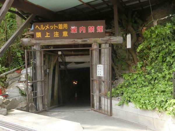 daihonei180501.jpg