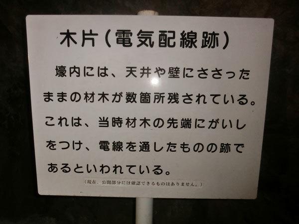 daihonei180506.jpg