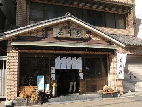 kagetsudo_1802_1.jpg