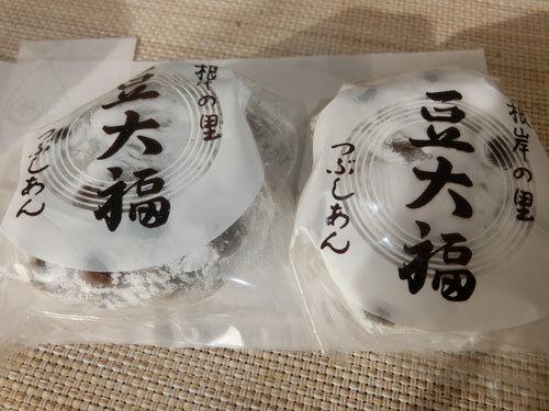 kagetsudo_1802_3.jpg