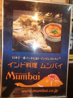 mumbai_1802_6.jpg