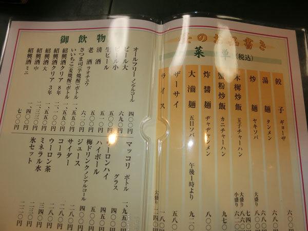 okei_1804_1.jpg