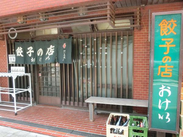 okei_1804_7.jpg