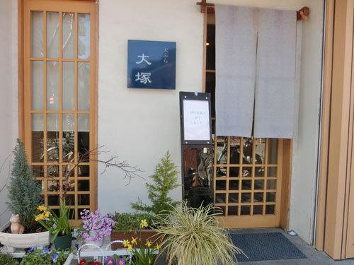 otsuka_1802_4.jpg