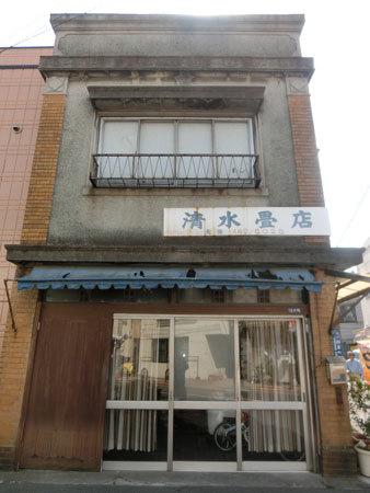 shirokane_1804_303.jpg