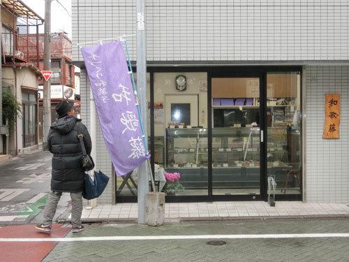 wakafuji_1802_1.jpg