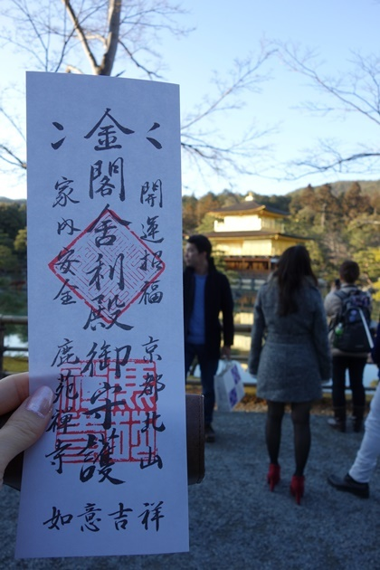 kyoto45.jpg