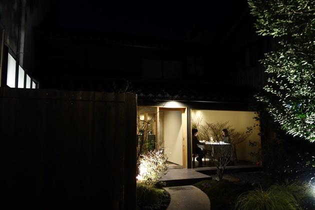 kyoto62.jpg