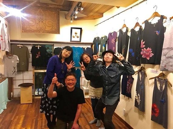 Tei Kobashi 2018 Spring Summer Collection