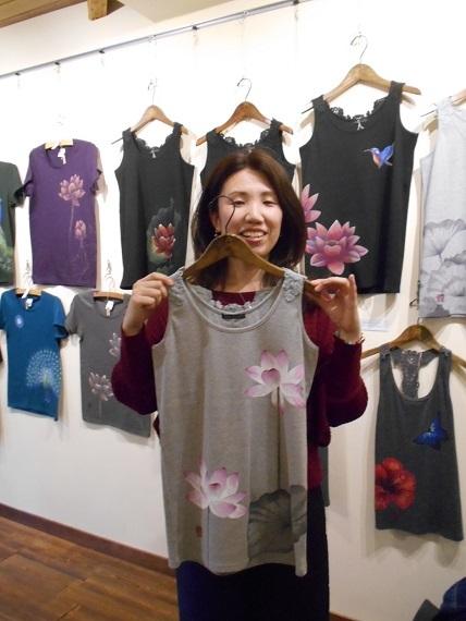 Tei Kobashi 2018 Spring Summer Collection (7)