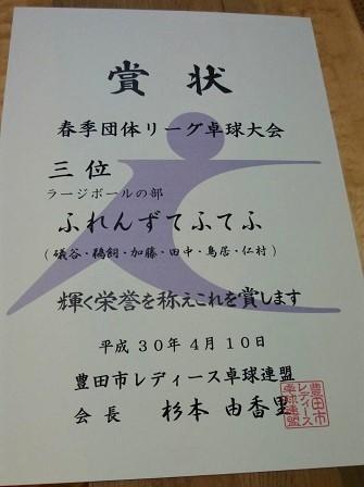 180410q.jpg