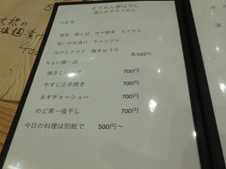 P4047700.jpg