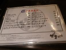 P5043176.jpg