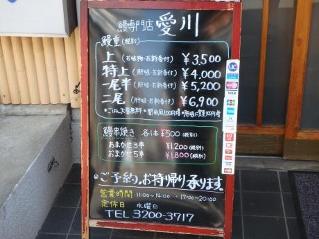 P5053420.jpg