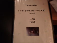 P5164692.jpg