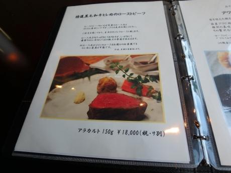 P5194911.jpg
