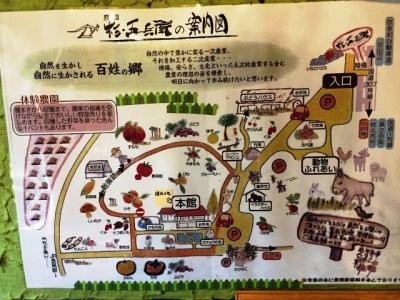 170910杉・五兵衛マップ