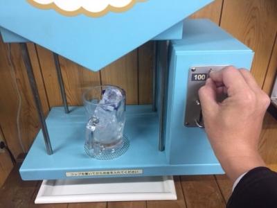171127ニューカヤバ焼酎自販機に100円投入