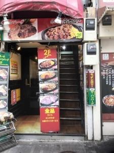 180213キッチンカロリー満ぷく洋食駅前店 外観
