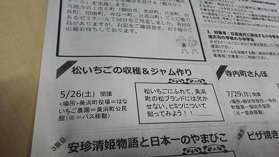 kannkou (3)