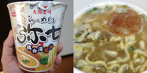 cup392_b.jpg