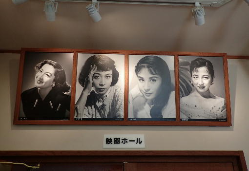 9女優さん達