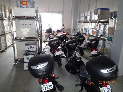 バイク部隊