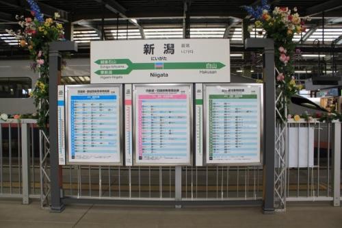 新☆新潟駅⑤ - コピー