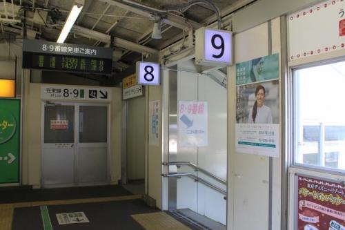 新☆新潟駅⑥ - コピー