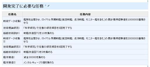 monaku.jpg